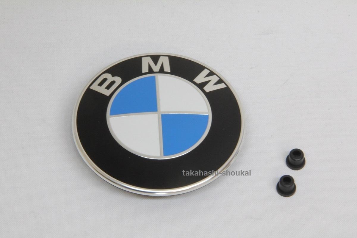 #★新品【BMW純正 エンブレム+取付グロメット 】5シリーズ(E61 E61 E34)525i・530i・540i・545i・550i・M5 (ボンネット・トランクに)_画像1