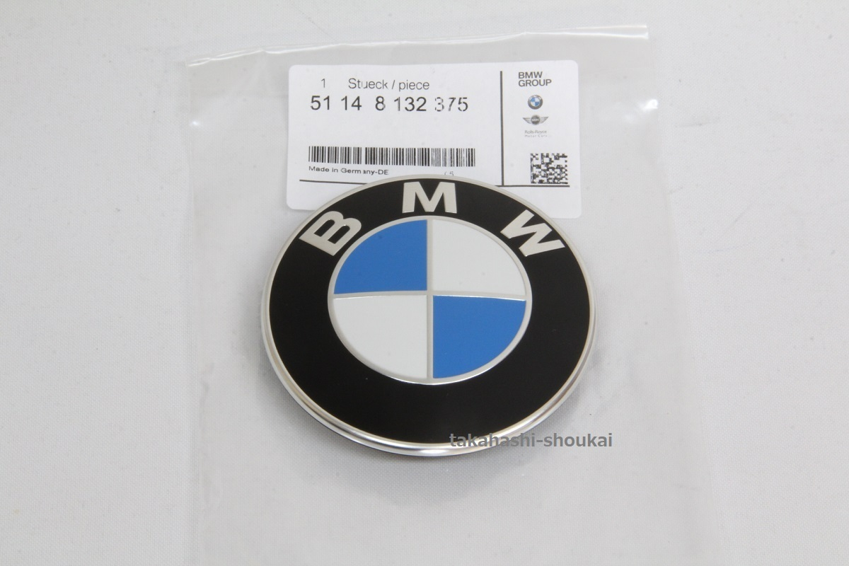 #★新品【BMW純正 エンブレム+取付グロメット 】5シリーズ(E61 E61 E34)525i・530i・540i・545i・550i・M5 (ボンネット・トランクに)_画像3