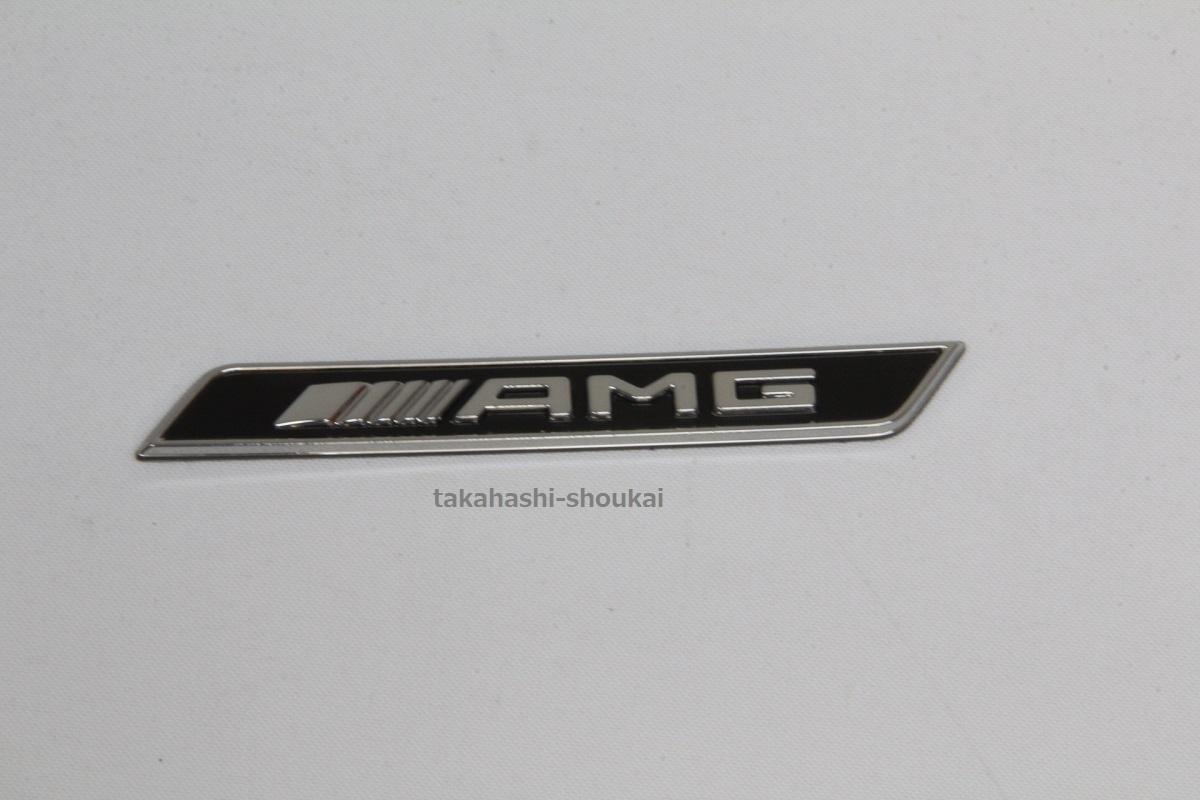 #■新品【ベンツ純正】AMG サイドエンブレム W166 C292 *その他モデルにも W177 W176 W169 C117 X117 W246 W245 X156 X204 X253 C253_画像1