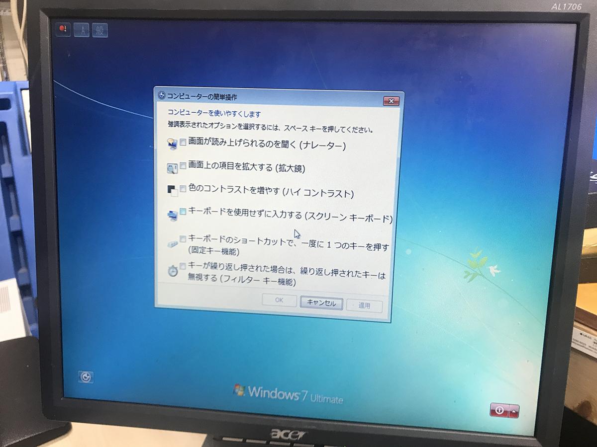 中古■Acer 17インチディスプレイ AL1706A★即決即納★送料無料_画像2