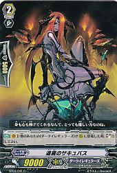 VG-BT03/041■退廃のサキュバス 4枚セット■ヴァンガード 魔侯襲来_画像1