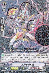 VG-BT12/032■黒門を開く者 4枚セット■ヴァンガード 黒輪縛鎖_画像1