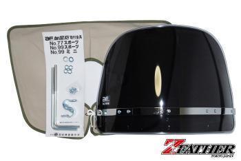 【送料800円】 Z-FATHER スモーク風防(フチカラークリア) 昭和布タレ CB750four CB750K CB1100F Z2 750RS Z900 Z1 Z2 Z1000mkⅡ