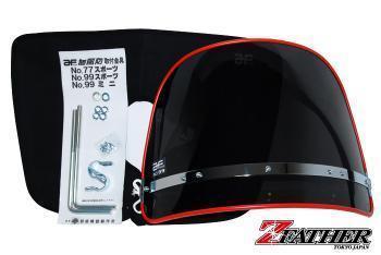 【送料800円】 Z-FATHER スモーク風防(フチカラー赤) 黒布タレ Z750FX Z400FX Z400GP GPZ400F Z250FT W400 W650 W3 W1 W1S_画像1