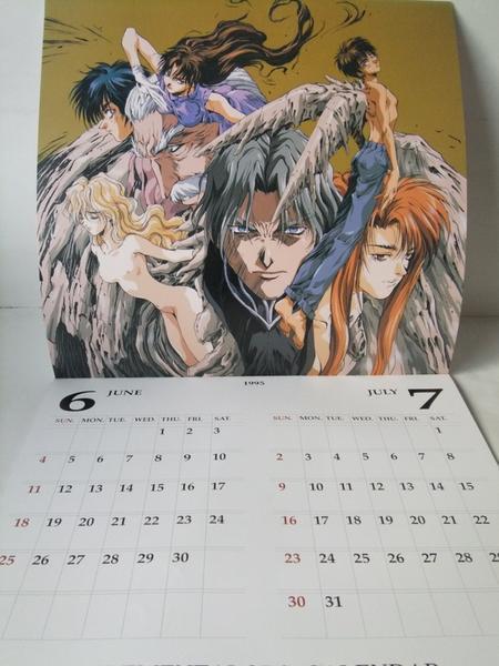 5072 精霊使い 1995.4~1996.12 カレンダー非売品_画像3