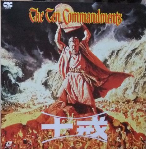 7178 THE TEN COMMANDMENTS 十戒 チャールトン・ヘストン_画像1