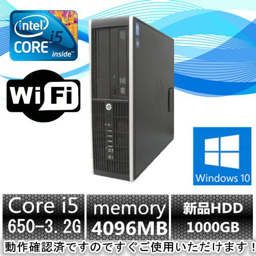 Windows10Pro/HP 8100 Elite SF Core i5 650 3.2G/4G/新1TB/無線_画像1