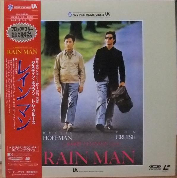 6912 2枚組 レインマン RAIN MAN トム・クルーズ_画像1