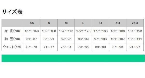 ★ミズノ スペアパンツ【足掛け式ストレート・紺ライン】12JD9F6501【2XO】ガチパンツ_画像8