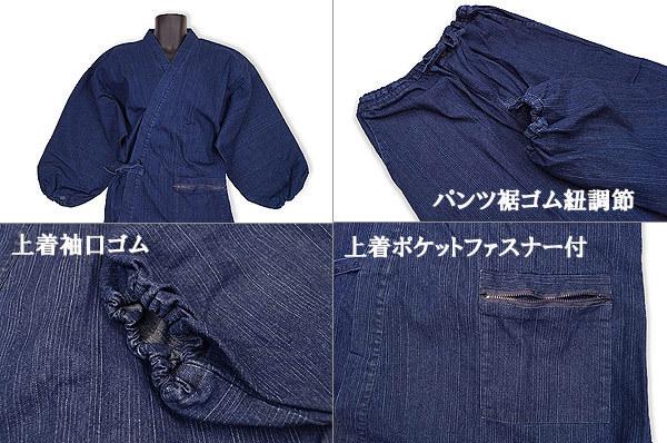 【ひめか】作務衣 メンズ デニムストレッチ作務衣 さむえ 黒LL_画像5