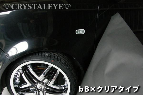 20 クルーガー(V/L) 流れるウインカー シーケンシャル LEDサイドマーカー クリアータイプ クリスタルアイ ■_画像5