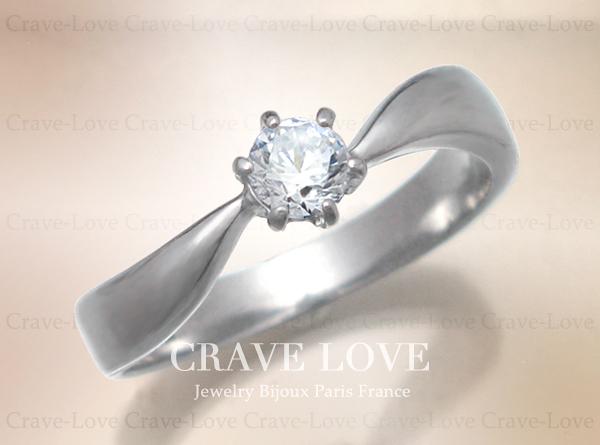 【19号】 曲線をいかした おしゃれ な ステンレス 一粒 リング 指輪 女性 レディース ファッションリング シルバー 立爪 プレゼントにも