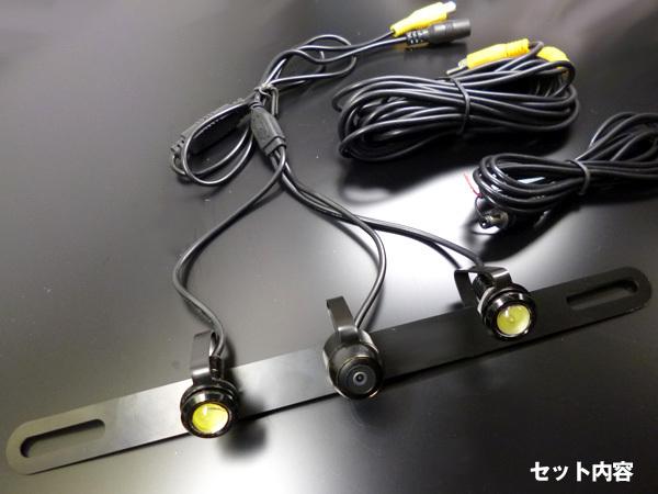限定1/ナンバーステー & SMD照明付 CMOS バックカメラ ガイドライン有_画像2