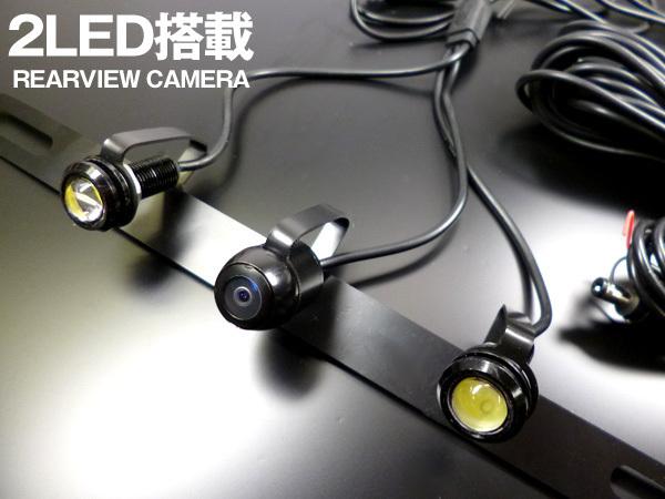 限定1/ナンバーステー & SMD照明付 CMOS バックカメラ ガイドライン有_画像1
