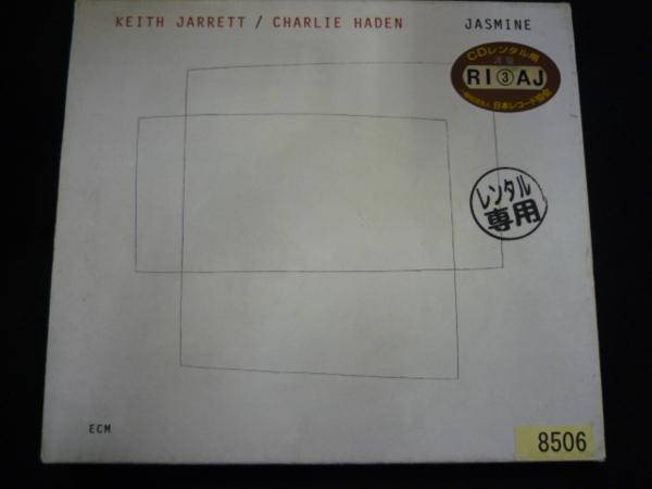 c79 レンタル版CD Jasmine/Keith Jarrett 8506_画像1