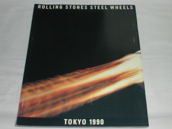 ★コンサートパンフ/ローリング・ストーンズ THE ROLLING STONES STEEL WHEELS TOKYO 1990 中古_画像2