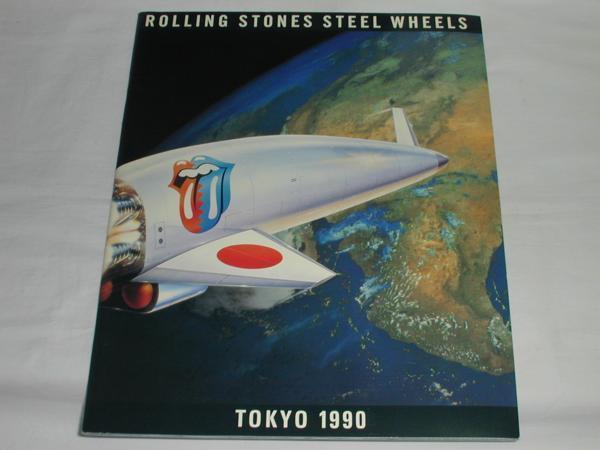 ★コンサートパンフ/ローリング・ストーンズ THE ROLLING STONES STEEL WHEELS TOKYO 1990 中古_画像1