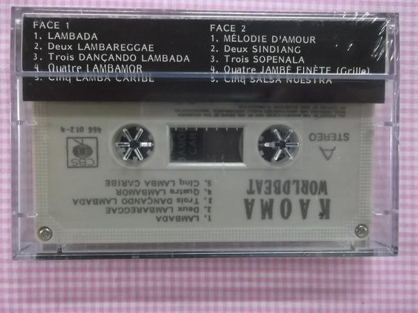 輸入カセット KAOMA WORLDBEAT ランバダ他  新品 1312_画像3