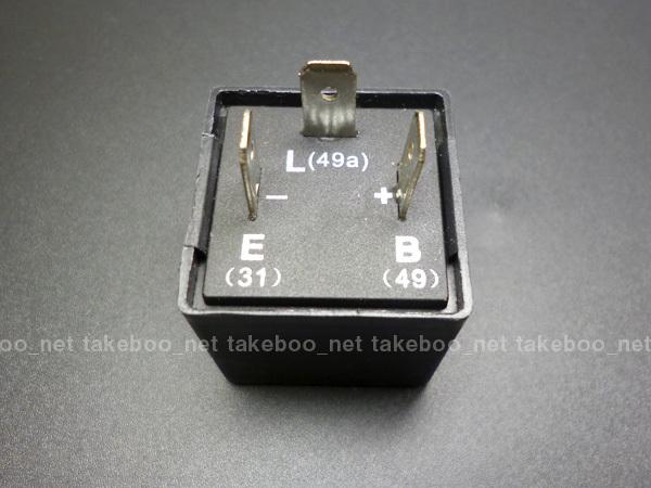 ICウィンカーリレー LED化 ハイフラ防止対策 汎用 3ピン (CF14)/A_画像2