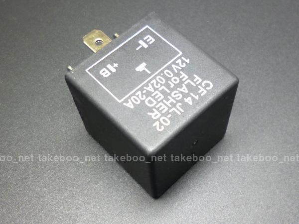 ICウィンカーリレー LED化 ハイフラ防止対策 汎用 3ピン (CF14)/A_画像3