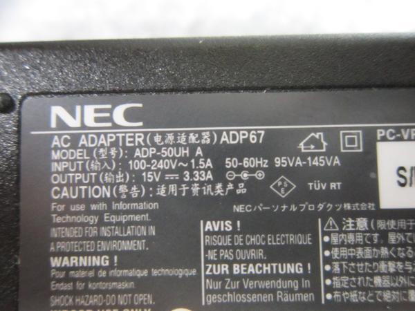 純正※NEC ACアダプタ ADP67 PC-VP-BP40 15V 3.33A※動作保証_画像2