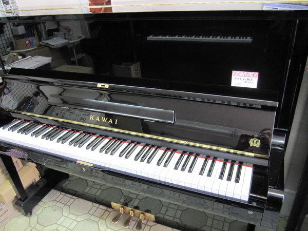 中古ピアノKAWAI カワイ アップライトピアノ BS-20 SPECIAL