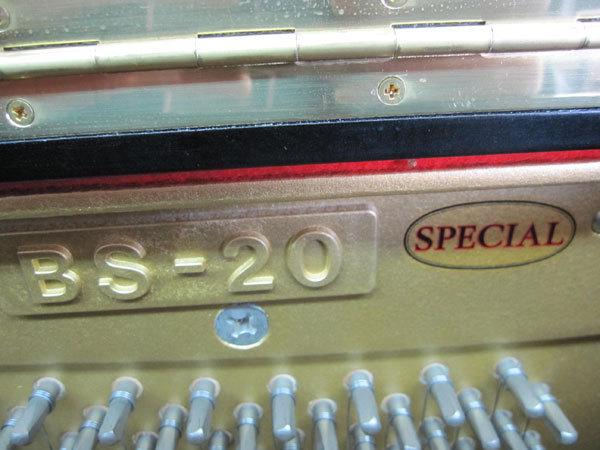 中古ピアノKAWAI カワイ アップライトピアノ BS-20 SPECIAL_画像3