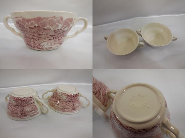 EIT LTD ENGLAND ビンテージ レトロ スープカップ 2個セット 英国製 珍品 食器 陶器_画像2