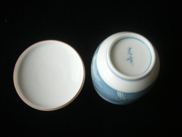 美濃焼! 光峰 ☆茶碗蒸し器☆ 新品 小鉢 盛皿 プレート ※_画像3