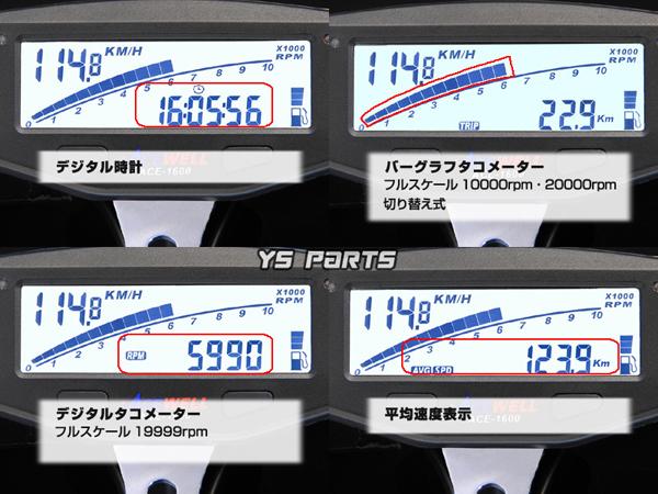 [1万回転/2万回転表示切替可能]ACEWELL完全防水マルチメーターSR400/TW225/セロー225/セロー250[電圧計/時計/水油温計/タコメーター機能]_画像3