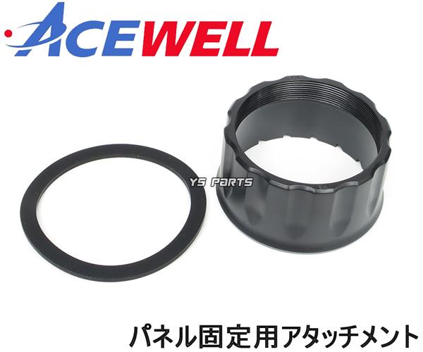 [正規品]ACEWELL完全防水マルチメーター SR400/TW200/TW225/セロー225/セロー250/WR250R/WR250F/XT250X[17種の機能]純正メーターギヤ使用可_画像6