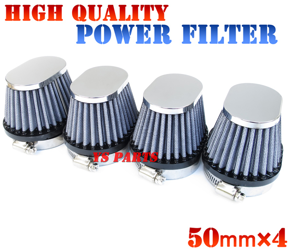 [定番のホワイトフィルター/専用極太バンド付]高性能パワーフィルター白 4個SETオーバル形状 内径50mm FX400R/GPZ400/Z400GP/GPZ750R等_画像1