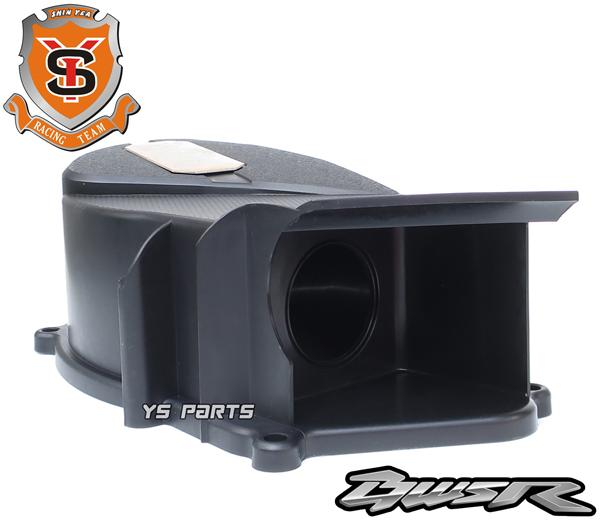 SHIN YEA(シンヤ)4型/5型→3型化高効率エアクリボックス[ノーマルスロボ対応]BW'SR/BWSR/BW'S R[2JS]BWS125/BW'S125[2型 BG1国内]_画像7