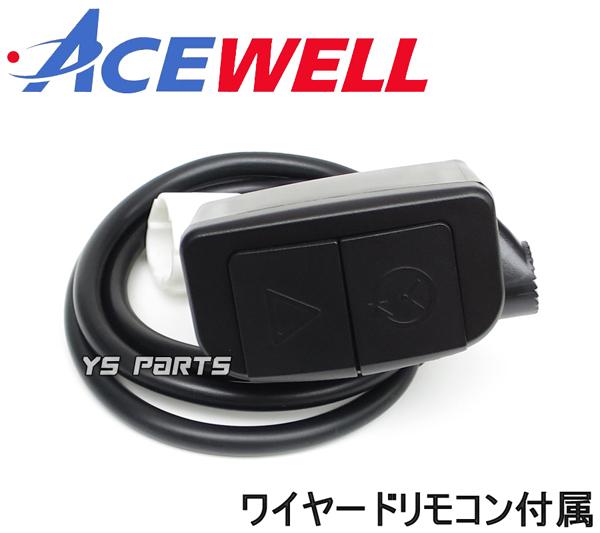 [1万回転/2万回転表示切替可能]ACEWELL完全防水マルチメーターSR400/TW225/セロー225/セロー250[電圧計/時計/水油温計/タコメーター機能]_画像9