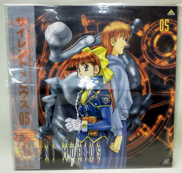 【LASER DISC レーザーディスク】サイレントメビウス05_画像は出品現物です。