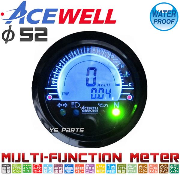 [正規品]ACEWELL完全防水マルチメーター SR400/TW200/TW225/セロー225/セロー250/WR250R/WR250F/XT250X[17種の機能]純正メーターギヤ使用可_画像1