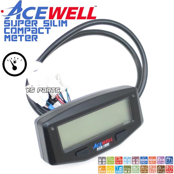 [1万回転/2万回転表示切替可能]ACEWELL完全防水マルチメーターSR400/TW225/セロー225/セロー250[電圧計/時計/水油温計/タコメーター機能]_画像1