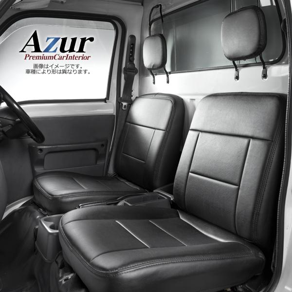 [Azur/アズール] フロントシートカバー サンバートラック TV1 TV2 パネルバンハイルーフ(全年式) ヘッドレスト分割型_Azurシートカバー