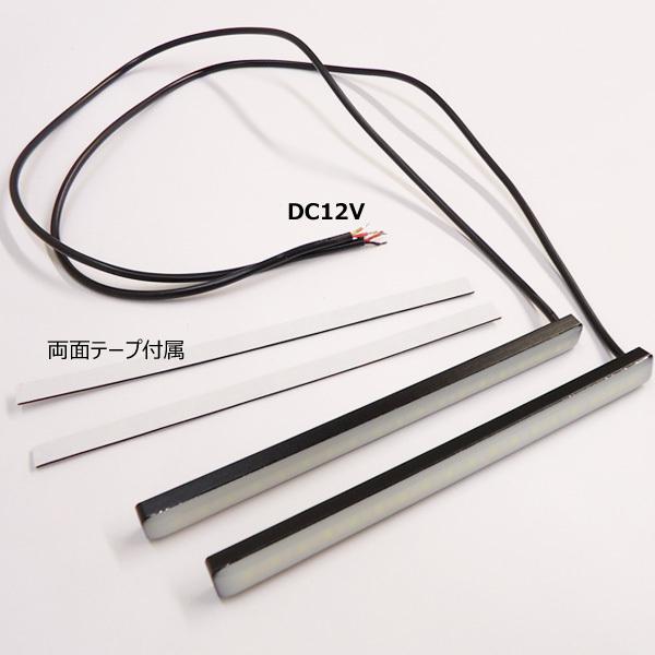 メール便 LED 計72連 シーケンシャル 流れる ウインカー 薄型 スティック デイライト 2個 レッド/アンバー リアマーカー 汎用[P]/c22_画像4
