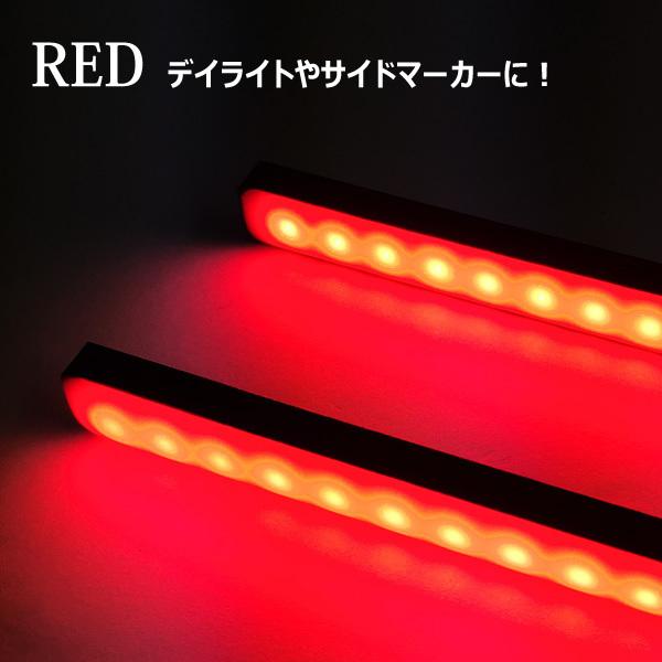 メール便 LED 計72連 シーケンシャル 流れる ウインカー 薄型 スティック デイライト 2個 レッド/アンバー リアマーカー 汎用[P]/c22_画像9
