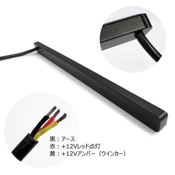 メール便 LED 計72連 シーケンシャル 流れる ウインカー 薄型 スティック デイライト 2個 レッド/アンバー リアマーカー 汎用[P]/c22_画像7