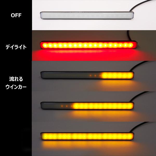 メール便 LED 計72連 シーケンシャル 流れる ウインカー 薄型 スティック デイライト 2個 レッド/アンバー リアマーカー 汎用[P]/c22_画像3
