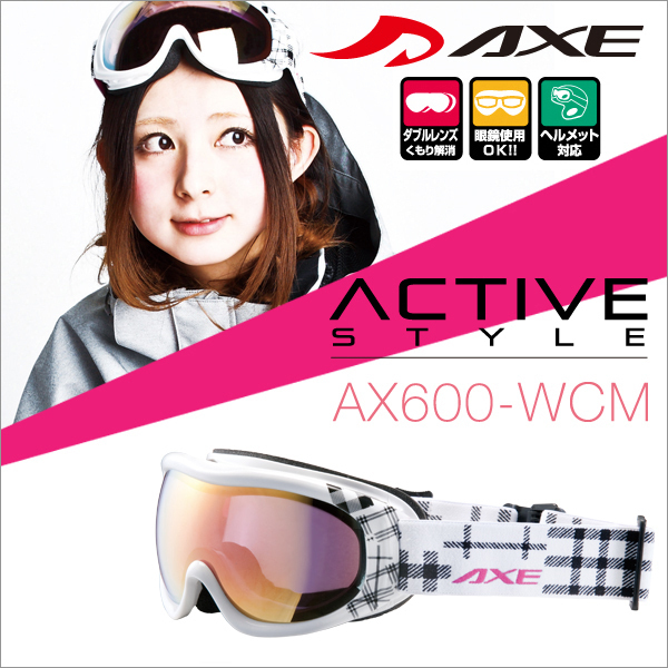 ★2017 NEWモデル アックス AX600-WCM WT スノーボードゴーグル_15-16人気のAXEスノーボードゴーグル