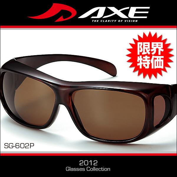 [AXE] Axe sports sunglasses SG-602P BR mountain climbing Trail