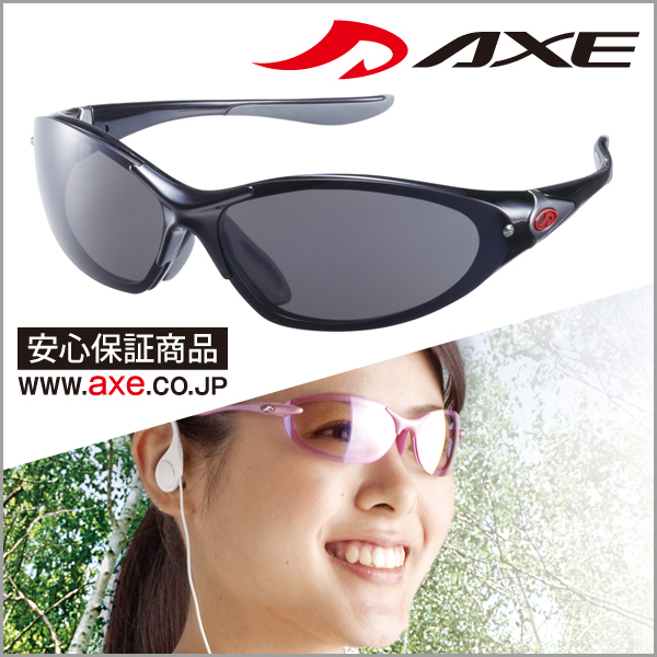 [AXE] Axe sports sunglasses AS-375R SBK bicycle men's lady's fashion Drive recommendation brand ultra-violet rays measures