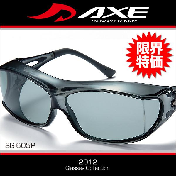 [AXE] Axe sports sunglasses SG-605P SM baseball