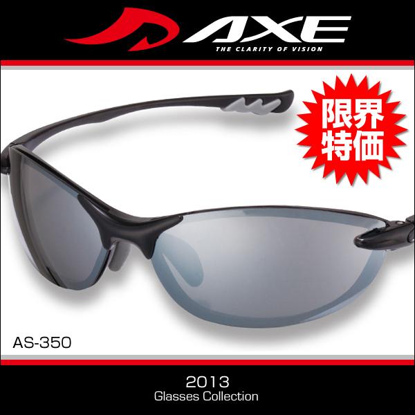 【AXE】アックス スポーツサングラス AS-350BK テニス_アックス350