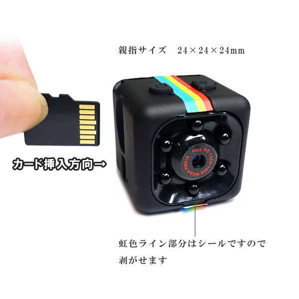 超小型DVカメラ USB充電 高画質FullHD TFカード対応 動体検知 暗視 広角 循環録画/12д_画像5