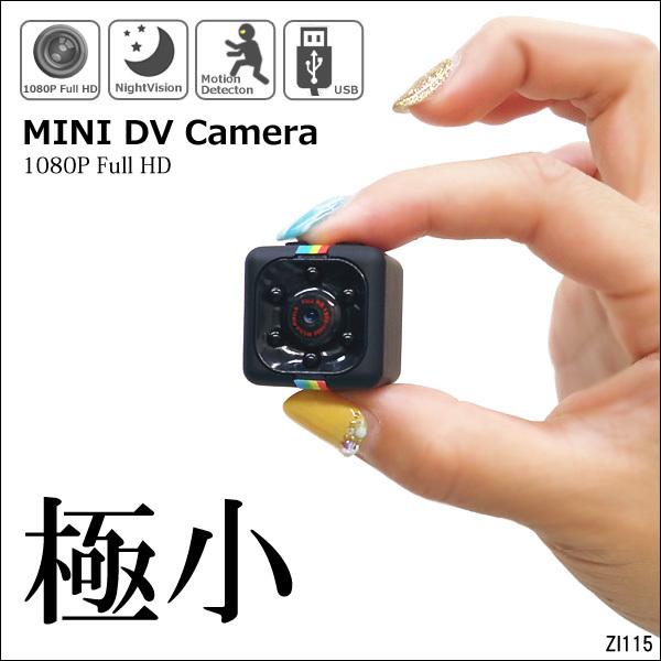 超小型DVカメラ USB充電 高画質FullHD TFカード対応 動体検知 暗視 広角 循環録画/12д_画像10