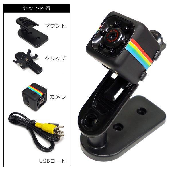 超小型DVカメラ USB充電 高画質FullHD TFカード対応 動体検知 暗視 広角 循環録画/12д_画像6